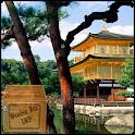Jardin zen japonais LWP icon
