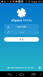eSpace UC - screenshot thumbnail