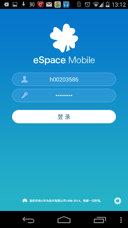 eSpace UC - screenshot