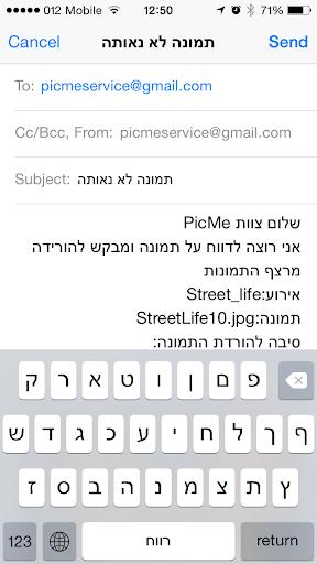 【免費社交App】PicMe - Perfect for events-APP點子
