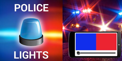 警方燈應用