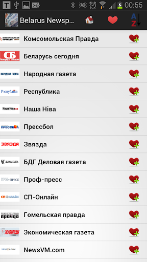 Belarus Newspapers and News