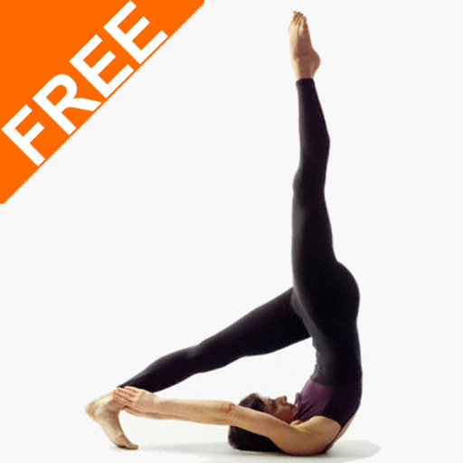 12分鐘普拉提 - 免費 健康 App LOGO-硬是要APP