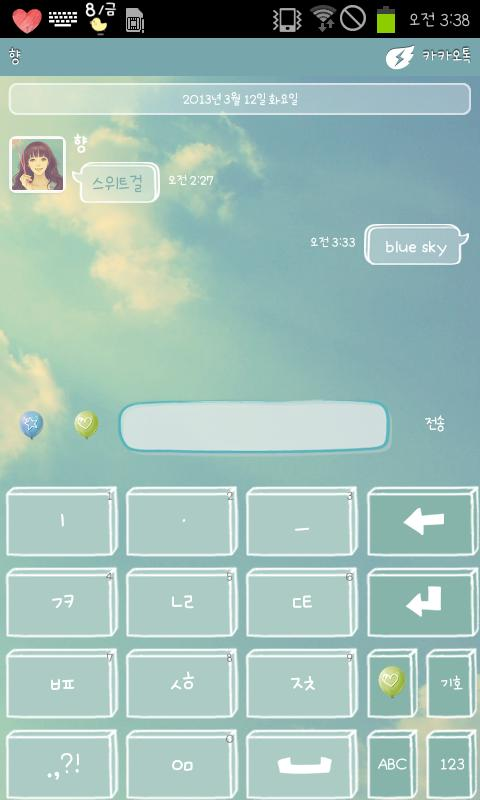 Phone Themeshop Keyboard- screenshot