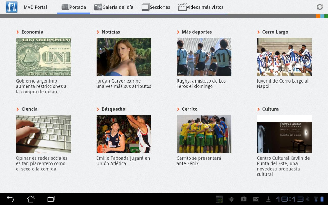 Noticias - Montevideo Portal - screenshot