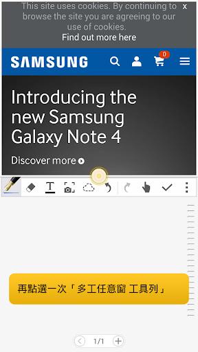 【免費生活App】GALAXY Note 4 體驗-APP點子