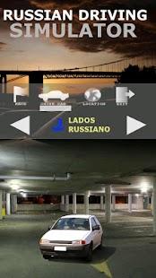 Russian Driving Simulator- screenshot thumbnail