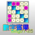 Bingo 1-25 icon