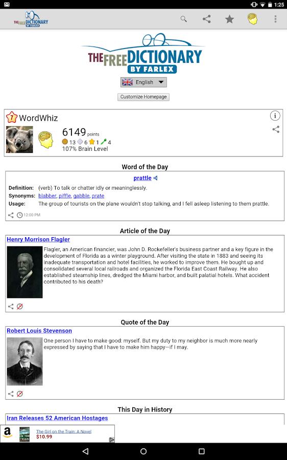 Dictionary - screenshot