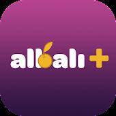 Albali plus