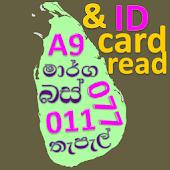 Sri Lanka Codes+ID Card reader