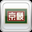 경기여고 총동창회 (경운회, 각 회수별 포함) icon