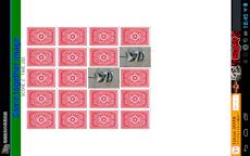 箱根彫刻の森美術館 幸せを呼ぶシンフォニー(JP056)のおすすめ画像3