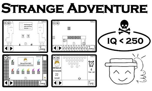 Strange Adventure- screenshot thumbnail