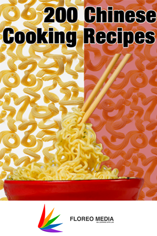 200 Chinese Cooking Recipes