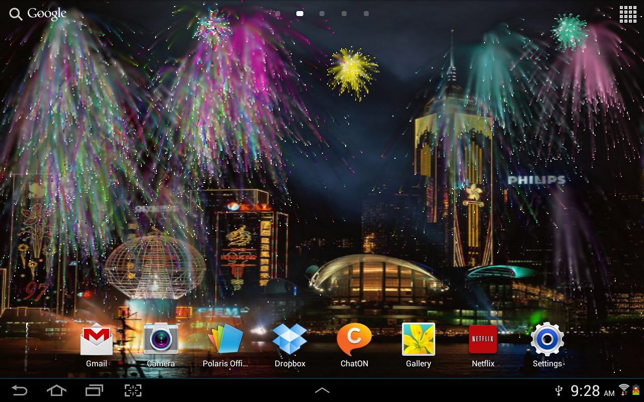 July 4th Fireworks HD- screenshot