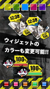 BLOOD LAD WIDGET PACK - screenshot thumbnail