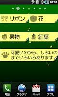 Screenshot of かわキャラ付箋widget