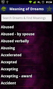 Meanings Of Dreams: Dictionary - screenshot thumbnail