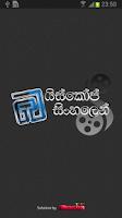 Screenshot of Baiscope Sinhalen - Sri Lanka