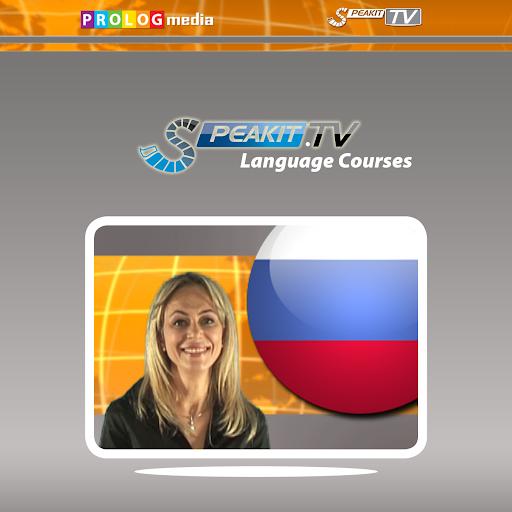 ロシア語 - SPEAKIT - ビデオコース d