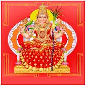 Sree Lalitha Sahasranamam