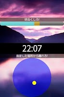 Screenshot of 80's Alarm (Alpha Version)