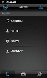 QQ安全中心sull'App Store - iTunes - Apple