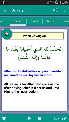 30 Duaas Supplications