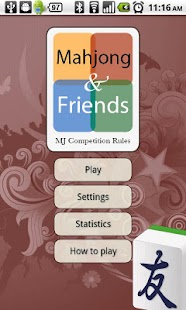 Mahjong and Friends Free- screenshot thumbnail