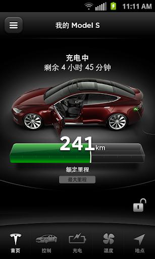 Tesla Model S Beta