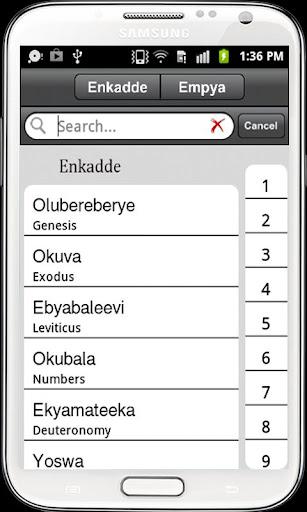 Luganda Bible Free, Uganda 4.2 gameplay | AndroidFC 2