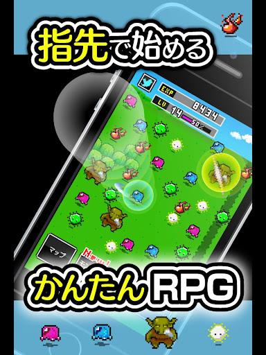 無料角色扮演AppのふつうのRPG-冒険放置ゲーム!|記事Game