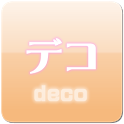 デコメ&絵文字アプリ集【スマホ用無料デコメール】 icon