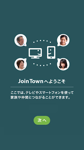 JoinTown