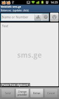Screenshot of WebSMS sms.ge Connector