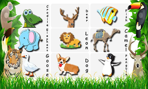 Animals Jigsaw Pentomino Games - screenshot thumbnail