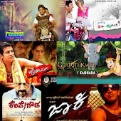 Kannada HD Movies- Free