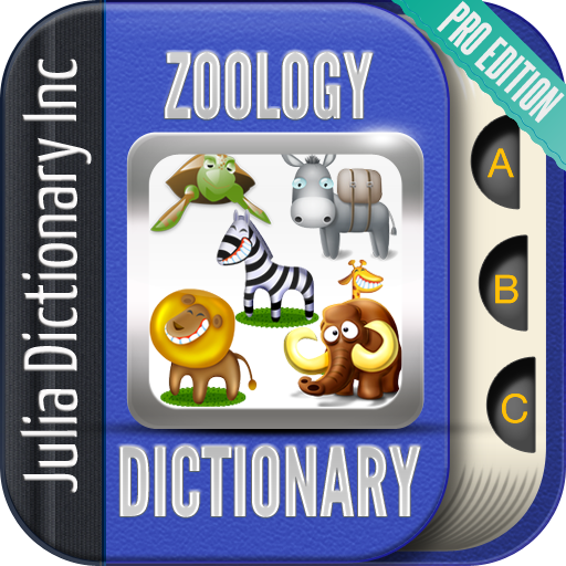 Zoology Dictionary Pro