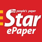 The Star ePaper 4.7.16.0817