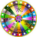 Fortune Wheel, Spin the bottle APK