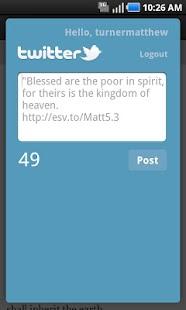 ESV Bible - screenshot thumbnail