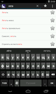 Сонник Screenshot