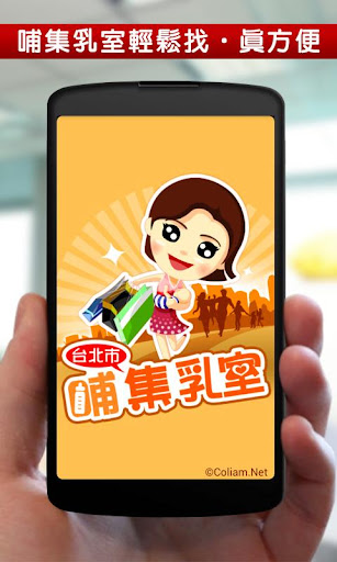 APK App 香港股票鴨增強版 for iOS | Download Android APK GAMES & APPS for iOS