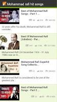 Screenshot of Mohammad rafi hit songs
