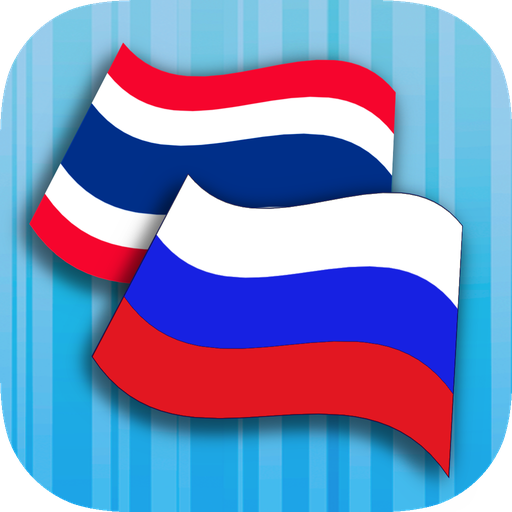 Russian Thai Translator Icon