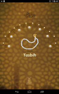 Tasbeeh-Praise Counter- screenshot thumbnail