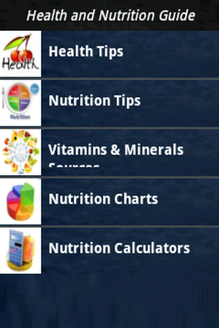 Health and Nutrition Guide - screenshot