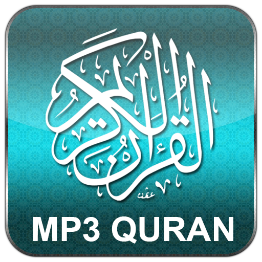 Where To Download Quran Mp3