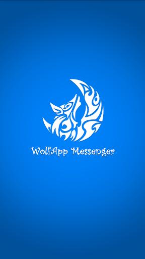 WolfApp Messenger - Class 007